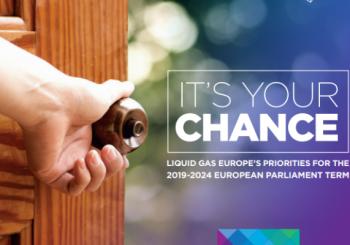 Приоритетите на Европейския парламент, свързани с пропан-бутана за 2019-2024